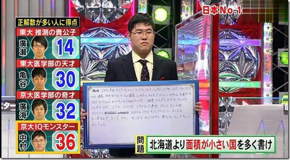 2013 頭脳王 中村
