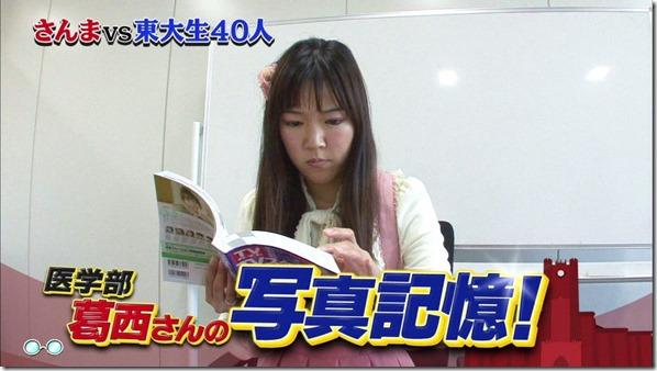 東大 女子数学五輪金メダリスト・葛西祐美