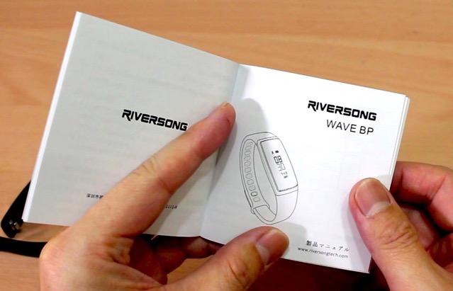 RIVERSONG BP 説明書 1