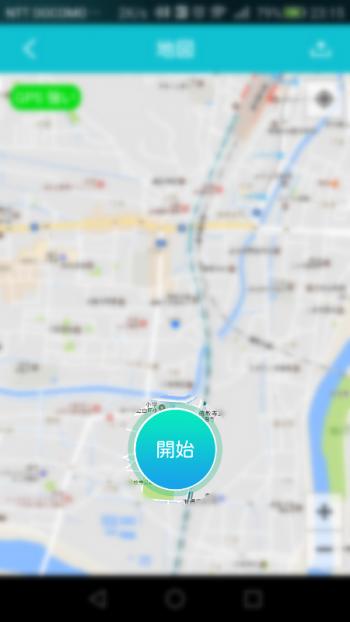 H band アプリ 運動