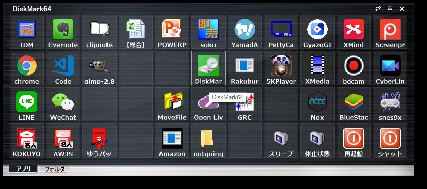 Claunch デスクトップ アプリ