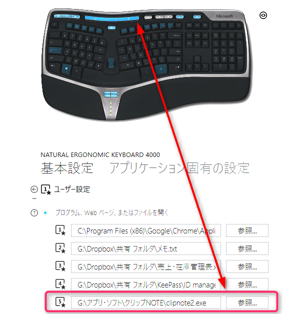 ATURAL ERGONOMIC KEYBOARD 4000