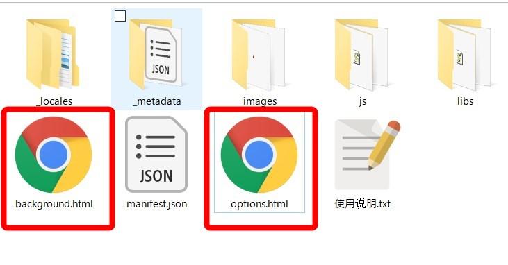 テキストドキュメント 作成 拡張子 html