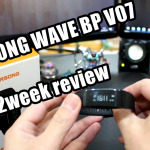 RIVERSONG WAVE BP V07